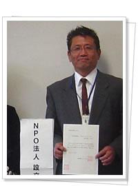 神戸市灘区の補習塾NPO法人たのしくなくっちゃ 代表 古川健二